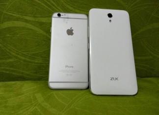Lenovo-ZUK-Z1