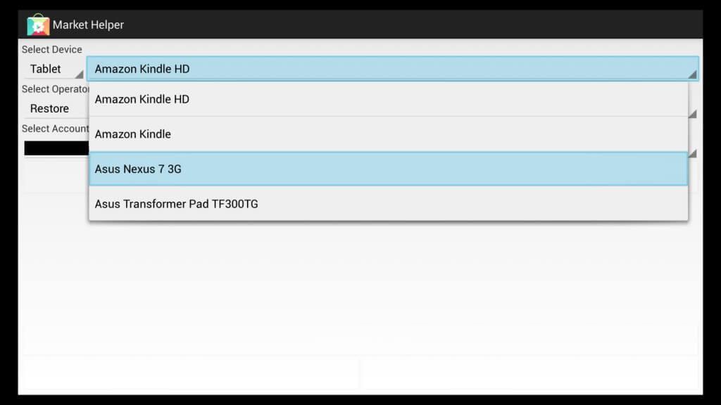 MiBoxMiniscreenshot_201123123