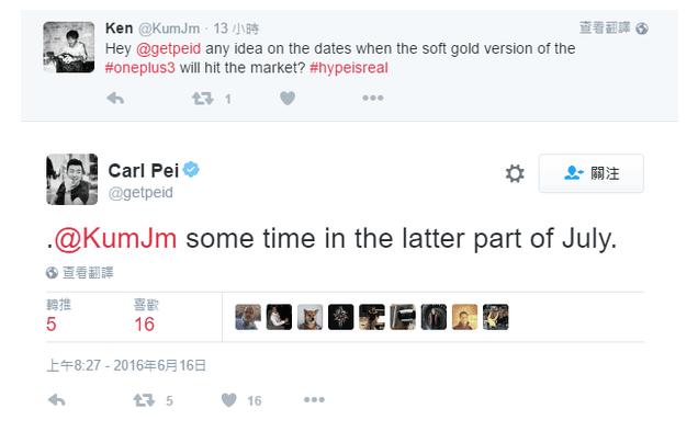 OnePlus-3-twitter