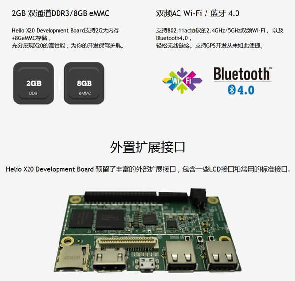 mediatek-development-board